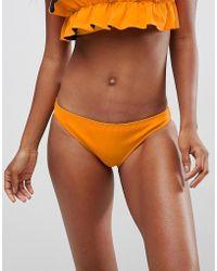 ASOS - Neoprene Bikini Bottom - Lyst