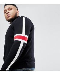 ASOS - Plus Knitted Track Jacket With Striped Sleeves In Black - Lyst