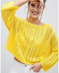 Stradivarius - Loose Knit Sweater - Lyst