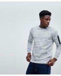 Only & Sons - Raglan Sweatshirt With Technical Arm Pocket - Lyst