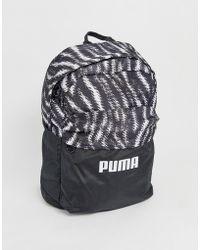 PUMA - Zebra Print Backpack - Lyst