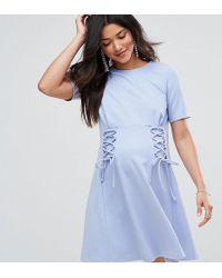 ASOS | Lace Insert Skater Dress | Lyst