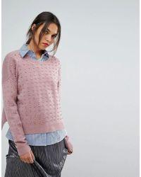 Essentiel Antwerp - Olaketal Pearls Stones Sweater - Lyst