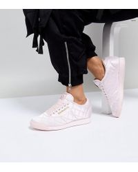ASOS - White X Reebok Princess Sneakers In Quilted Satin - Lyst