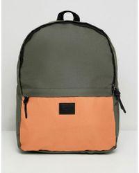 ASOS - Design Backpack In Colour Block Khaki And Orange - Lyst