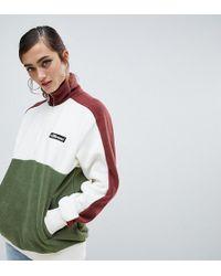 Ellesse Half Zip Top With Chest Logo In Colour Block Fleece