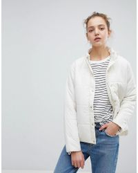 B.Young - Padded Short Jacket - Lyst