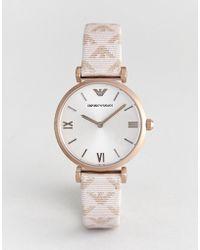 Emporio Armani - Ar11126 Gianni T-bar Leather Watch With Logo Strap - Lyst