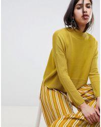 ASOS - Eco Boxy Sweater With Ripple Hem - Lyst