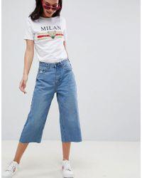 Boohoo - Wide Leg Crop Jeans - Lyst