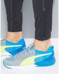 2b5133bc92ce Puma Ignite Dual Sneakers In Black 18909403 in Black for Men - Lyst