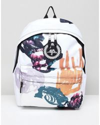 Hype - Abstraction Print Backpack In White - Lyst