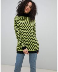 Daisy Street - High Neck Jumper In Contrast Stripe - Lyst