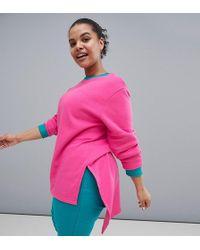 South Beach - Plus Colourblock Longline Sweatshirt - Lyst