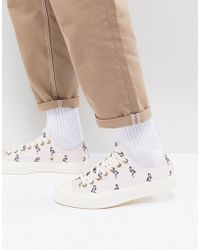 68091dbbdace Converse - Chuck Taylor All Star  70 Ox Sneakers In Flamingo 160506c - Lyst