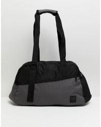 Reebok - Enhanced Lead And Go Active Grip Bag - Lyst