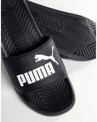 PUMA - Popcat - Lyst