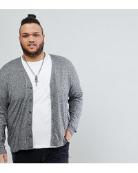 ASOS - Asos Plus Cotton Cardigan In Grey Twist - Lyst