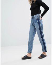 Monki - Side Stripe Tapered High Waist Jeans - Lyst