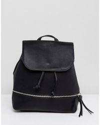 Stradivarius - Zip Detail Backpack - Lyst