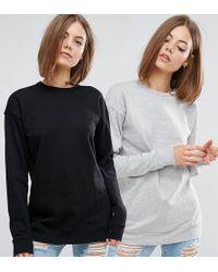 ASOS - Boyfriend Sweatshirt 2 Pack Save 10% - Lyst