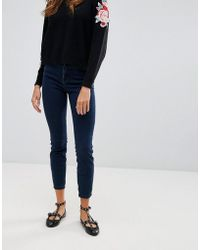 Pimkie - High Waisted Jeggings - Lyst
