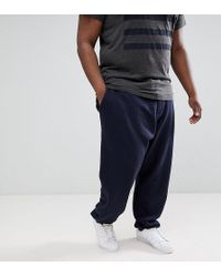 French Connection - Plus Joggers - Lyst