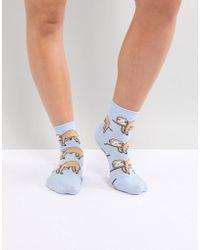 ASOS - Design Fluffy Sloth Ankle Socks - Lyst