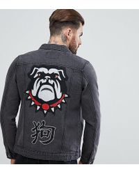 Liquor N Poker - Year Of The Dog Denim Jacket With Embroidery - Lyst