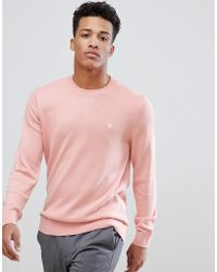 Abercrombie & Fitch - Core Icon Moose Logo Crewneck Sweatshirt In Light Pink - Lyst