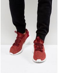Cheap Adidas tubular primeknit serpent motifs art nouveau