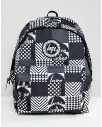 Hype Backpack In Black in Black for Men - Lyst 9eb8649c8a3b6