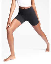 "Athleta - Salutation 5"" Short In Powervita - Lyst"