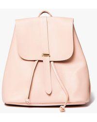 Azalea - Minimal Backpack - Lyst