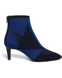 Ash | Dream Woven-Knit Ankle Boots | Lyst
