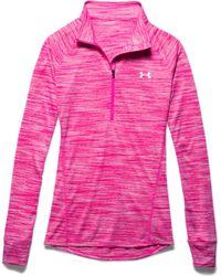 Under Armour - Space Dye Quarter-zip Sweater - Lyst
