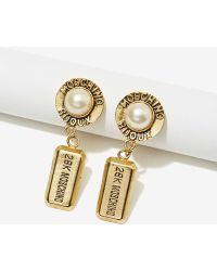 Nasty Gal Vintage Moschino Pearl Earrings - Lyst