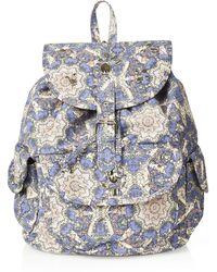 Topshop Womens Krazy Kaleidoscope Backpack Multi - Lyst