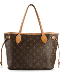 Louis Vuitton Never Full Pm Tote - Lyst