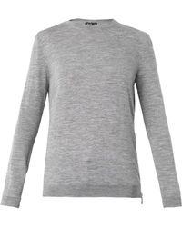 McQ by Alexander McQueen Side-Zip Wool Sweater - Lyst