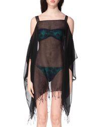 BCBGMAXAZRIA - Tunic Dress - Lyst