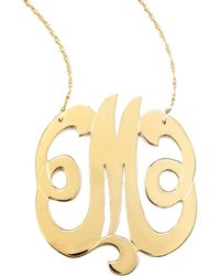 Jennifer Zeuner Swirly Initial Necklace M - Lyst