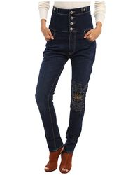 Vivienne Westwood Anglomania Lasso Dungaree Trousers - Lyst