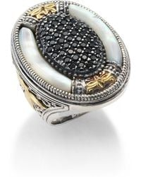 Konstantino Ismene Mother-Of-Pearl, Black Spinel, 18K Yellow Gold & Sterling Silver Large Oval Ring - Lyst