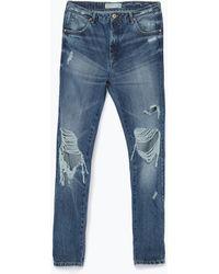 Zara Distressed Jeans - Lyst
