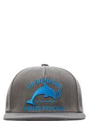 Odd Future - Jasper Dolphin No Dumping Snapback - Lyst
