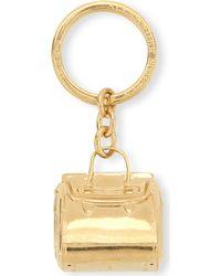 Alexander McQueen Heroine Key Ring - Lyst