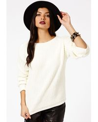Missguided Parma Knitted Jumper In Cream - Lyst