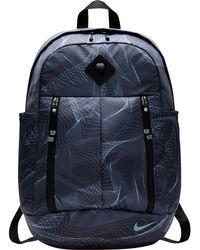 Nike - Auralux Backpack - Lyst