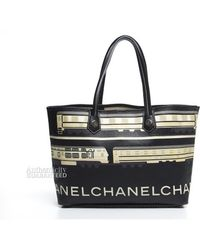 Chanel Pre-owned Coated Canvas Le Train Tote Bag - Lyst